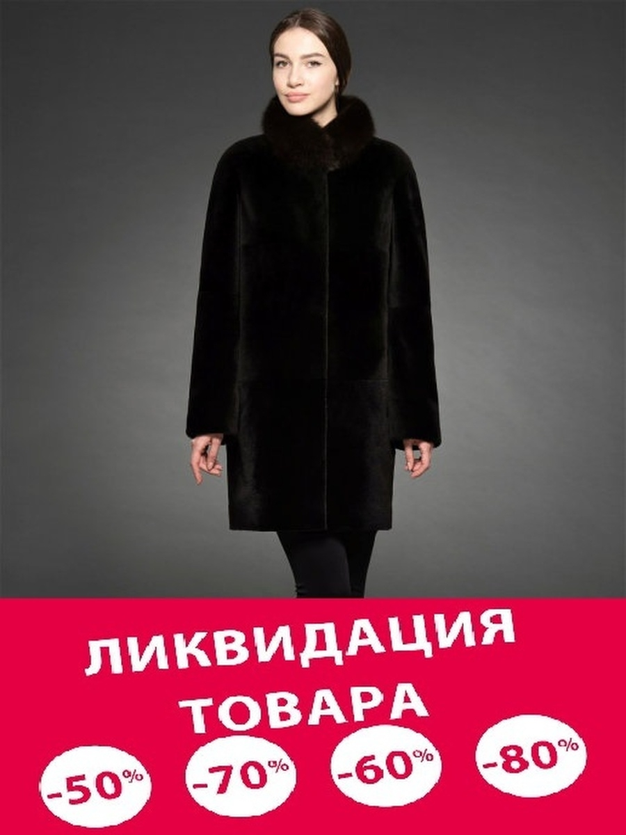 Шуба  BOGACHO FUR 14412269 в интернет-магазине Wildberries