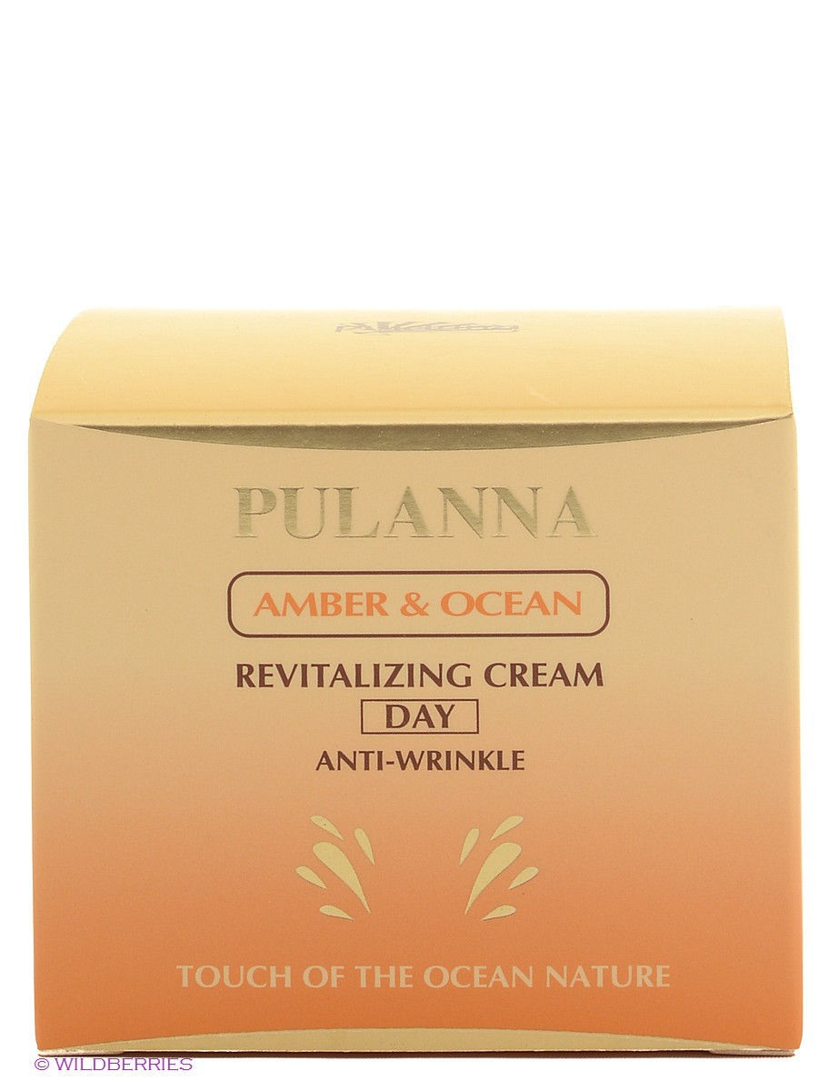 PULANNA Восстанавливающий крем для контура век и губ -Eye & Lip Area Cream Anti-Wrinkle 15г