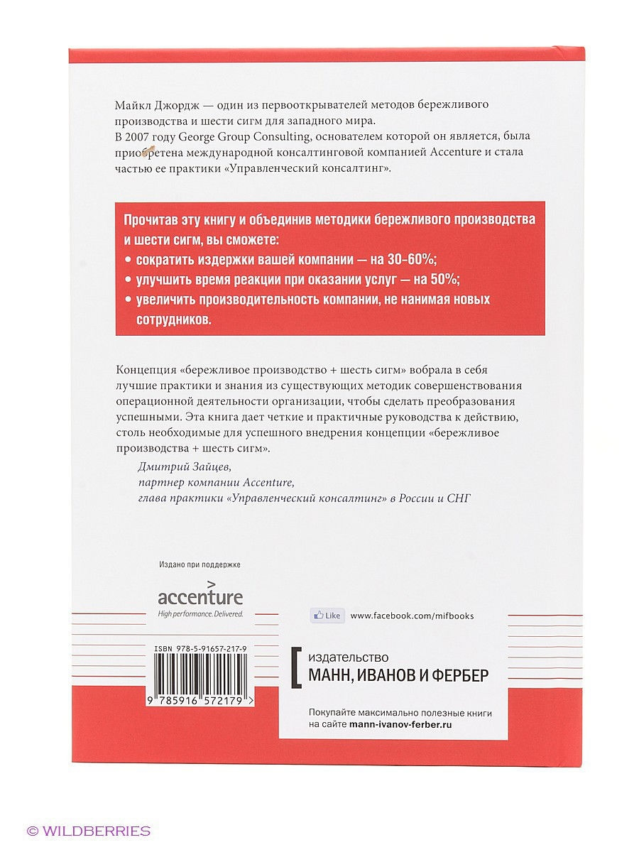 book status of lmfbr safety technology part 2 csni81
