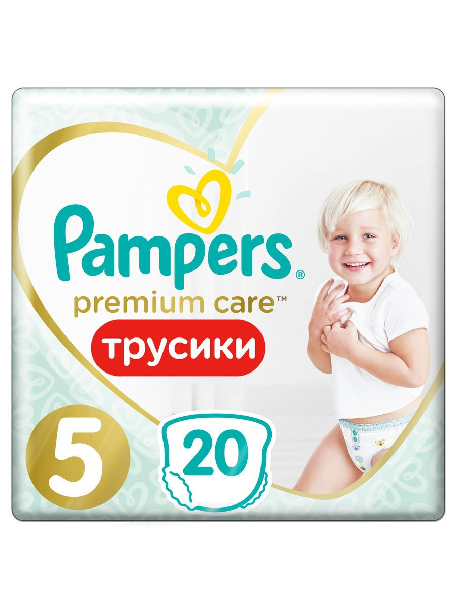 Pampers premium care размер 1