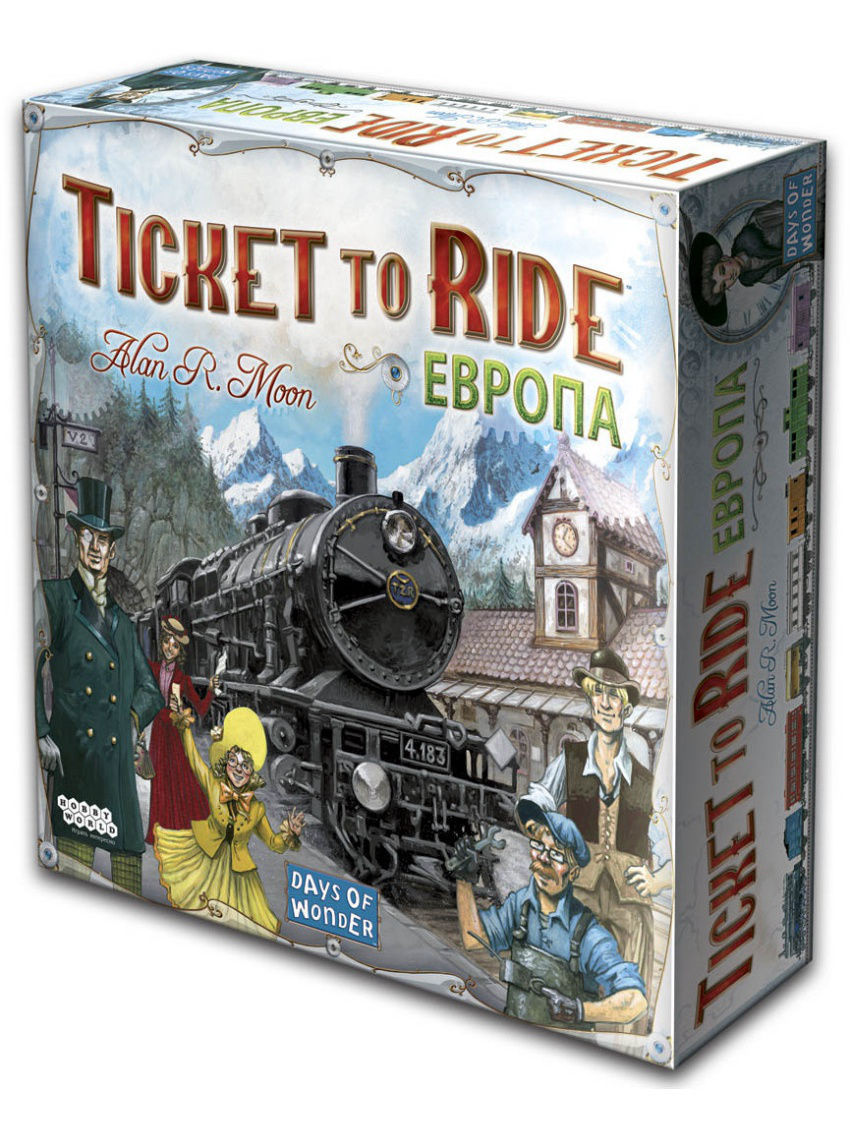 Ticket to Ride. Европа, Hobby World
