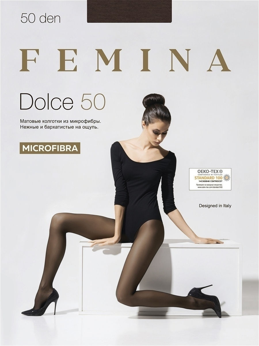 Колготки Dolce 50 den FEMINA 6349089 в интернет-магазине Wildberries.ru 64f99477cf240