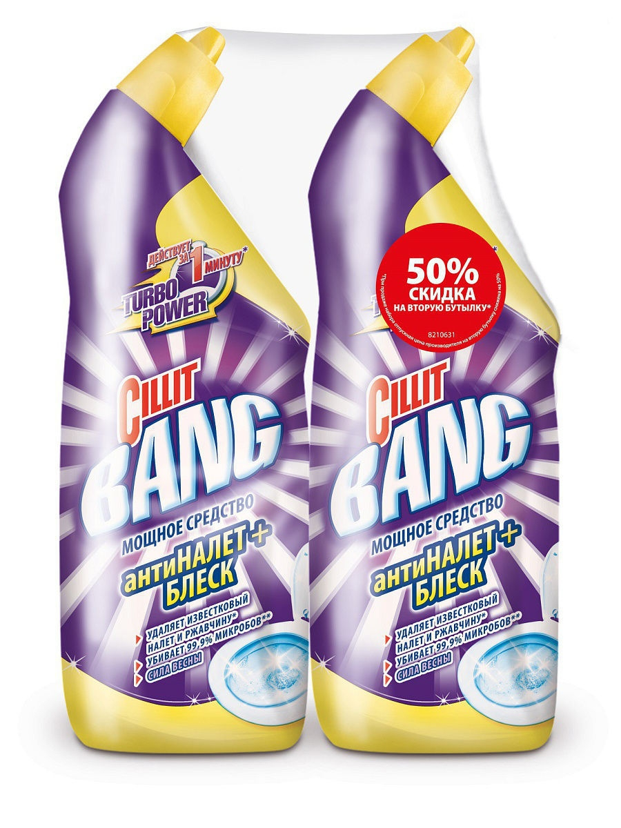 Cillit Bang Introduces Cleaning Maniac