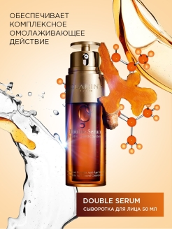 Serum, 50 ml Clarins