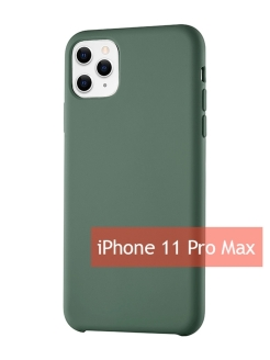Case for phone, Apple iPhone 11 Pro Max Ubear