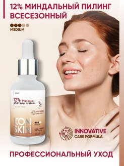 Peeling, 30 ml, almond ICON SKIN