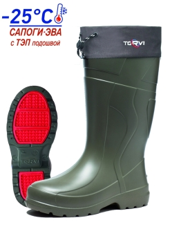 Rubber boots TORVI