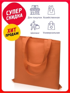 Shopping bag OASIS