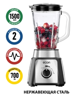 Blender, 700 watts, ECO-755SB, stationary ECON