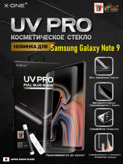 Защитное стекло для Samsung Galaxy Note 10 X-ONE UV PRO Matte на Экран Противоударное Матовое X-ONE
