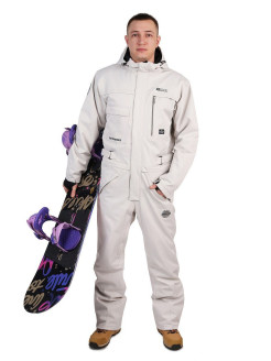 Snowboard Romper High Experience