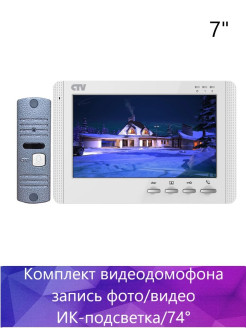 Video intercom, 7 '', M1704MD, TFT matrix CTV
