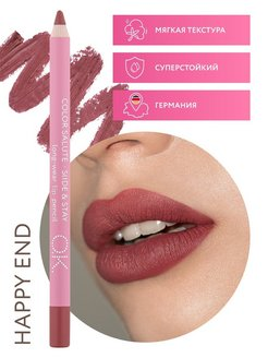 Стойкий карандаш для губ COLOR SALUTE SLIDE & STAY long-wear lip pencil, тон HAPPY END OK Beauty
