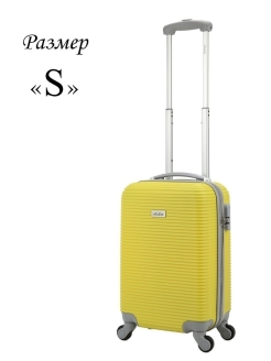 "Suitcase on wheels (size ""S"") BELLETTI"
