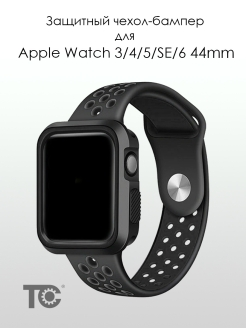 Smart Watch Case, Apple Watch 44mm BestCase