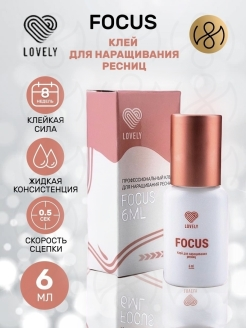 Eyelash extension glue, 6 ml Lovely