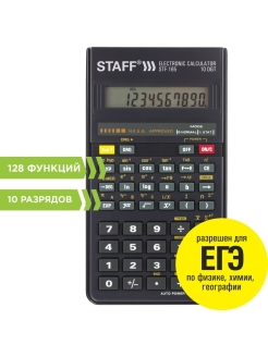 Calculator STAFF