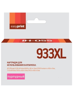 Картридж EasyPrint IH-055 №933XL для CN055AE, пурпурный EasyPrint