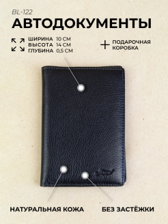 Purse, for notes, for cards Авсень