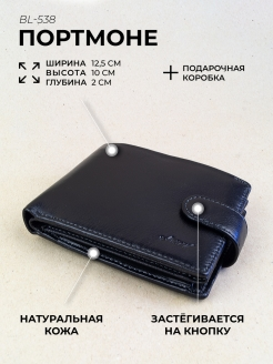 Purse, for notes, for coins, for cards Авсень