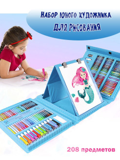 Drawing set X-tens