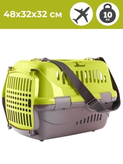 Animal carrier ZOOEXPRESS