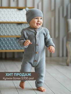 Jumpsuit for baby AmaroBaby
