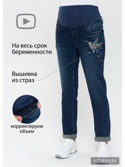 "Jeans ""Style 038"" I love mum"