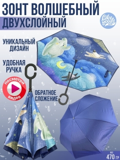 Umbrella LIKE GOODS