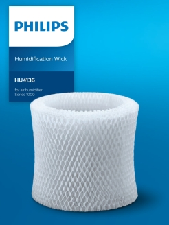 Accessory for humidifier and cleaner, HU4136 / 10 Philips