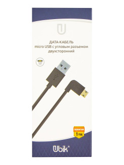 Cable, flat, for smartphones, for tablets, USB-A Ubik.