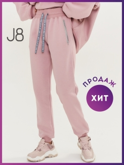 Trousers JAM8