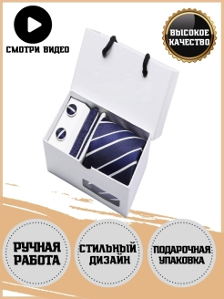 Tie PRESIDENTIAL ACCESSORIES