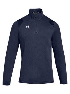 Джемпер Hustle Fleece 1/4 Zip Under Armour