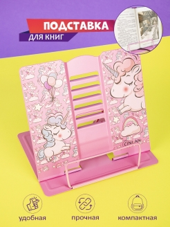 Book holders CINLAN