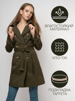 Trench coat N.A.B clothes