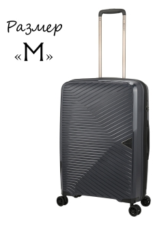 Plastic suitcase on four wheels, size M, 65.6 liters. BAUDET.