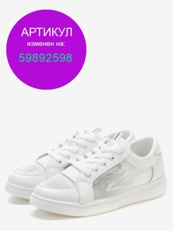 Canvas sneakers Crosby