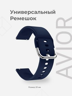 Strap for smart watches Lyambda