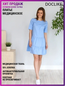 Medical dress, abrasion resistance DOCLIKE