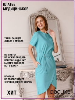 Medical dress, ultra light model DOCLIKE
