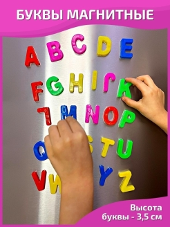 A set of letters and numbers OPT.WIKI