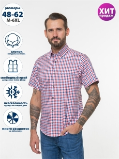 Shirt Westrenger