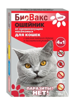 Flea and tick remedy, collar Биовакс