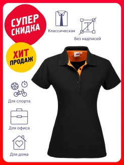 Polo shirt US Basic