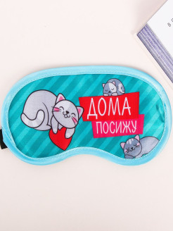Sleep mask Ukid MARKET
