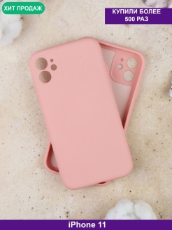 Case for phone, Apple iPhone 11 A.Eiren