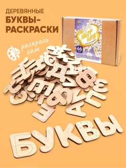 A set of letters and numbers Радуга Кидс