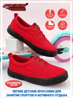 Canvas sneakers FESS