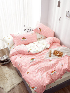 Beddings 1st Home